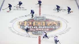 NHL中国赛精彩纷呈  早已超出商业比赛意义