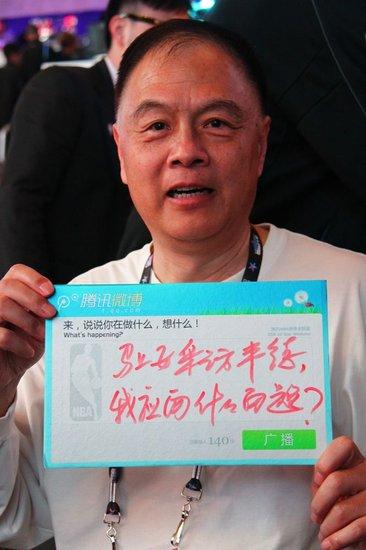 张卫平接受腾讯专访 使用微博征集问题(图)