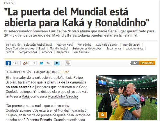 巴西队的大门对卡卡和小罗依旧敞开