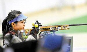大运会射击比赛22日收官 中国队揽十金居榜首