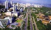 深圳市实行国有大型企业国际招标改革