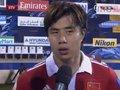 视频:蒿俊闵赛后接受采访 直言对不起球迷
