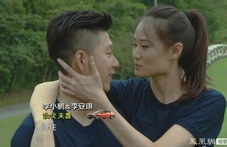 董秋狄:无下限无厘头 体育明星如何玩转综艺