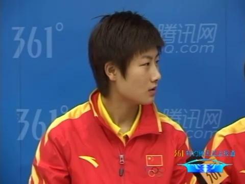 第一时间第25期:丁宁刘诗雯和孔令辉训练紧张