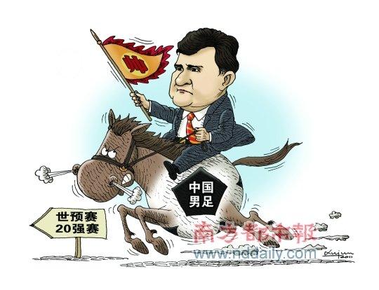 漫画体坛:马不停蹄