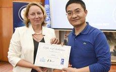 联合国优秀青年记者计划
