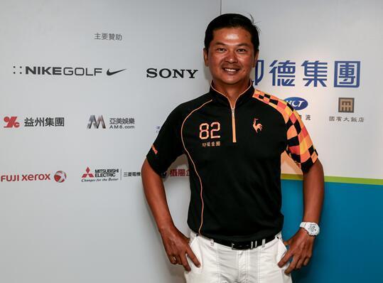 亚美娱乐赞助仰德TPC高球赛记者会在台北举行