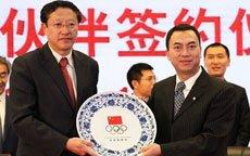 腾讯签约中国奥委会