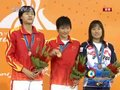 女子200米混泳颁奖