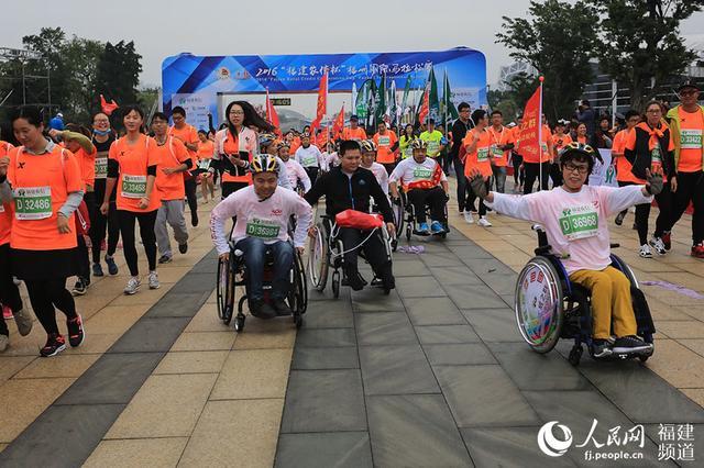 """33名残疾人""""跑""""者参加福州马拉松 6位完赛全程"""