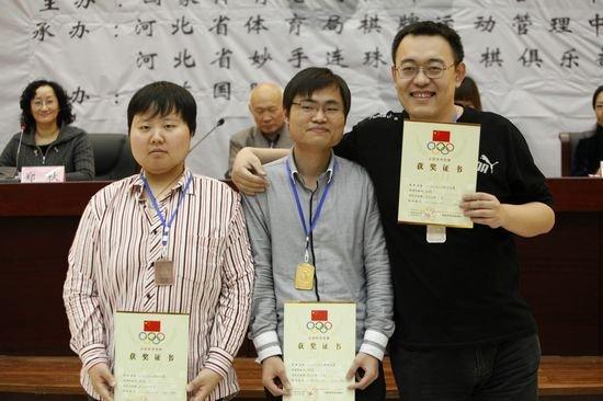 上东妙手杯全国五子棋锦标赛闭幕 湖北队双冠图片