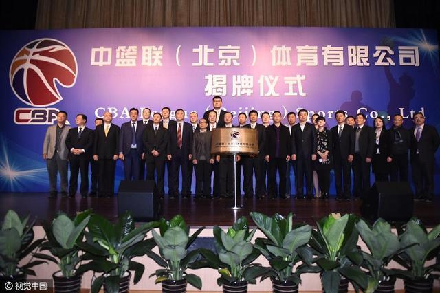 主席姚明:要造篮协反的他 提到最多的是改变