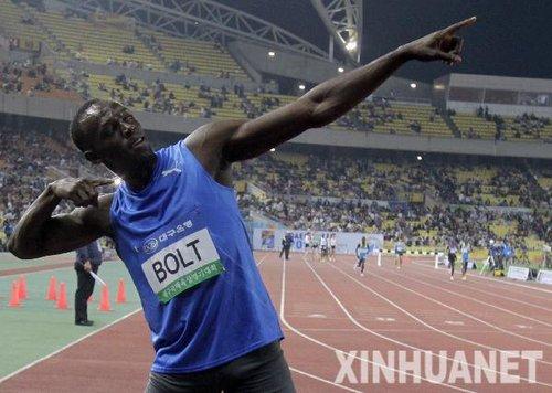 大邱田径赛鲍威尔缺席 博尔特9秒86百米封王