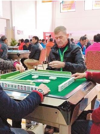世界麻将锦标赛落幕 均龄64岁老将团夺冠