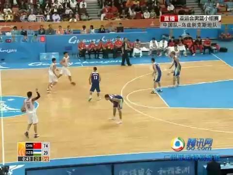 视频:中国大比分领先 孙悦三分出手命中