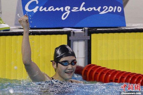 叶诗文摘女子200米个人混合泳金牌:满意自己表现