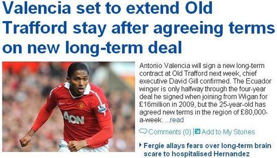 曼联飞翼将获4年新约 周薪8万英镑留至2015年