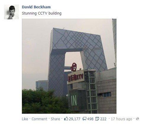 小贝:太堵车!但依然爱北京!央视大楼雄伟