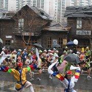 首尔马拉松