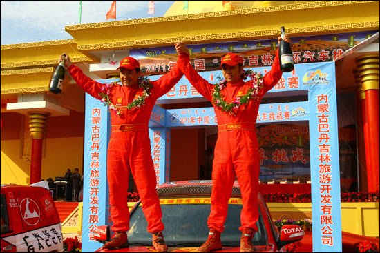 CCR巴丹吉林站落幕 长城东方赛车队年度冠军