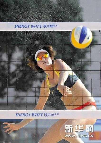 薛晨 张希夺得亚洲女子沙滩排球邀请赛冠军