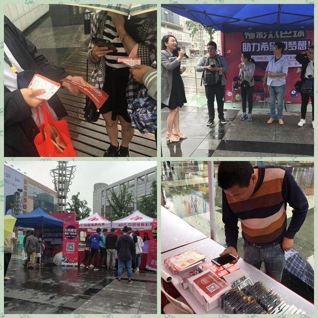苏州福彩双色球营销月开展 系统活动受热捧