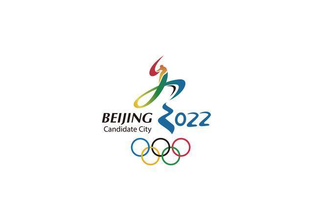 首届中国体育风云论坛召开 聚焦冬奥项目发展
