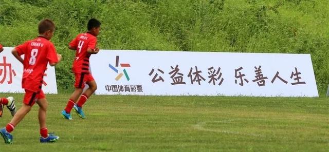 大乐透10周年之十二:体彩公益金支持体育事业