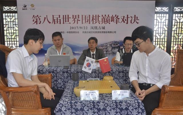 巅峰对决柯洁胜朴廷桓获6万美金 绝艺解说首秀
