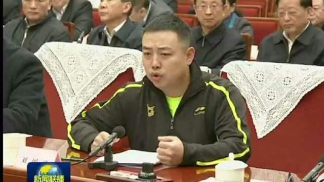 刘国梁:体育需专业人才   职业化需要创新摸索