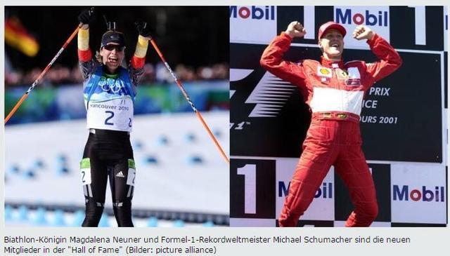 舒马赫入选德国名人堂 与贝肯鲍尔格拉芙齐名