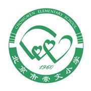 11-12赛季小西甲参赛队介绍 北京市崇文小学