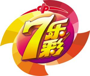 七乐彩123期开奖:头奖空二奖1万7 奖池122万