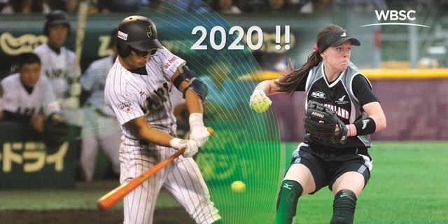 终于来了!棒垒联盟宣布棒垒球项目重返奥运