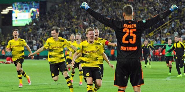 德国U19联赛多特点杀拜仁卫冕 获青年欧冠席位
