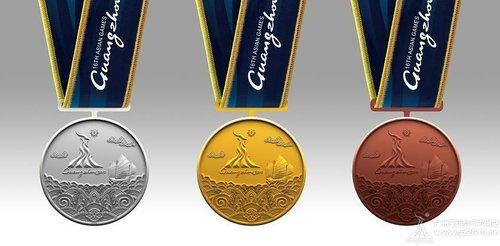读图时代:广州亚运会奖牌公开亮相
