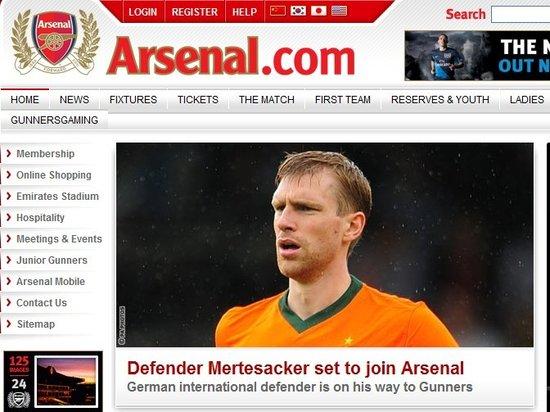 阿森纳宣布签德国脚中卫 高塔1100万身价加盟