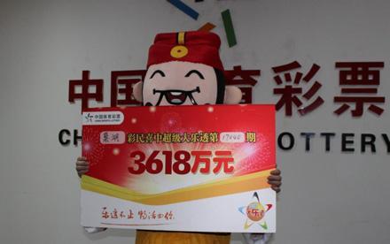 男子化身财神爷领走3618万 自曝7中大奖(图)