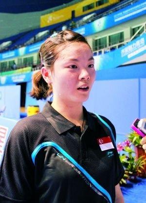 伏明霞堂妹代表新加坡战苏杯 目标参加奥运会