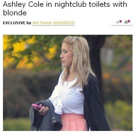 切尔西大将厕所调戏美女