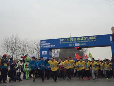汉马抽签结果公布 特殊跑友团队带来正能量