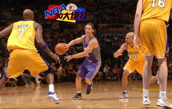 NBA30大绝技之快攻:纳什引领跑轰创太阳辉煌