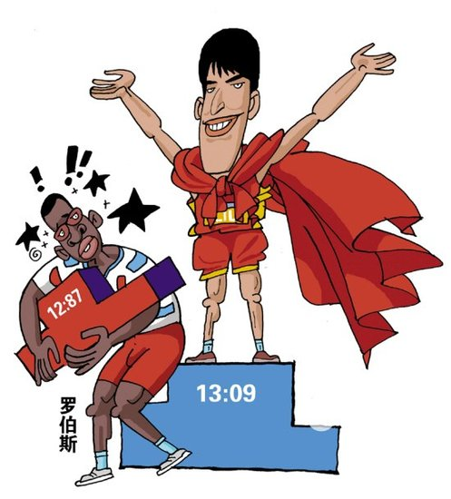 漫画亚运:刘翔豪言夺回世界纪录 罗伯斯怕吗
