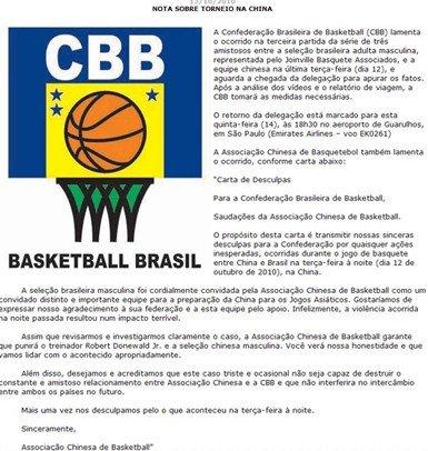 巴西篮协官网截图
