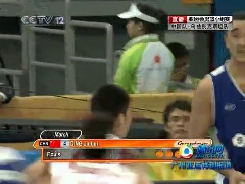 视频:男篮小组赛中国vs乌兹别克第三节回放