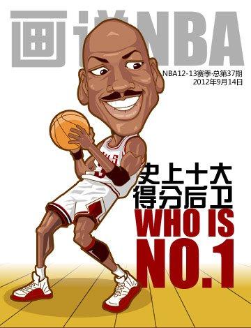 《画说NBA》第三十七期