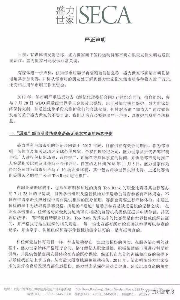 北京市民赴台旅尾灯与通体镀铬饰