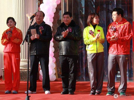庞伟父亲办月子会所 王义夫出席剪彩仪式(图)