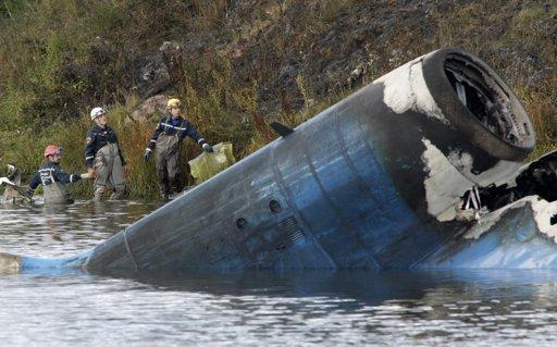 俄罗斯一冰球队遇空难 坠毁地离机场约500米