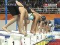 视频:女子4×200米自由泳接力决赛(全程)
